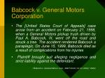 babcock v general motors corporation