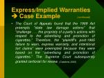 express implied warranties case example continued1