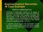 express implied warranties case example