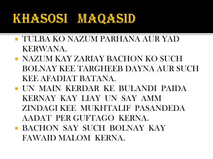 Khasosi maqasid