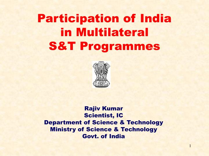 Participation of India