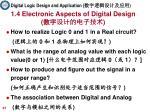 1 4 electronic aspects of digital design