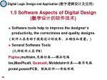 1 5 software aspects of digital design