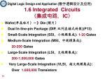 1 6 integrated circuits ic2
