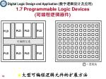 1 7 programmable logic devices1