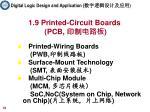 1 9 printed circuit boards pcb