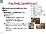 why study digital design1