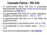 camada f sica rs 232