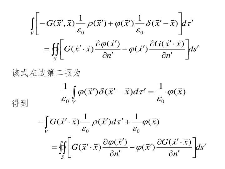该式左边第二项为