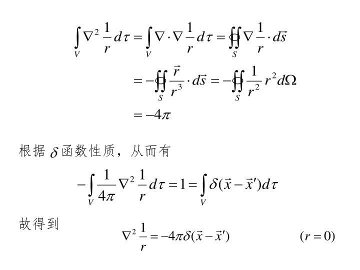 根据    函数性质,从而有