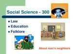 social science 300