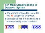 ten main classifications in dewey s system
