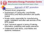 approach of ret promotion