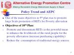 policy trend and aepc1