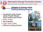 solution to energy crisis cooking boiling heating
