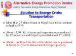 solution to energy crisis transportation
