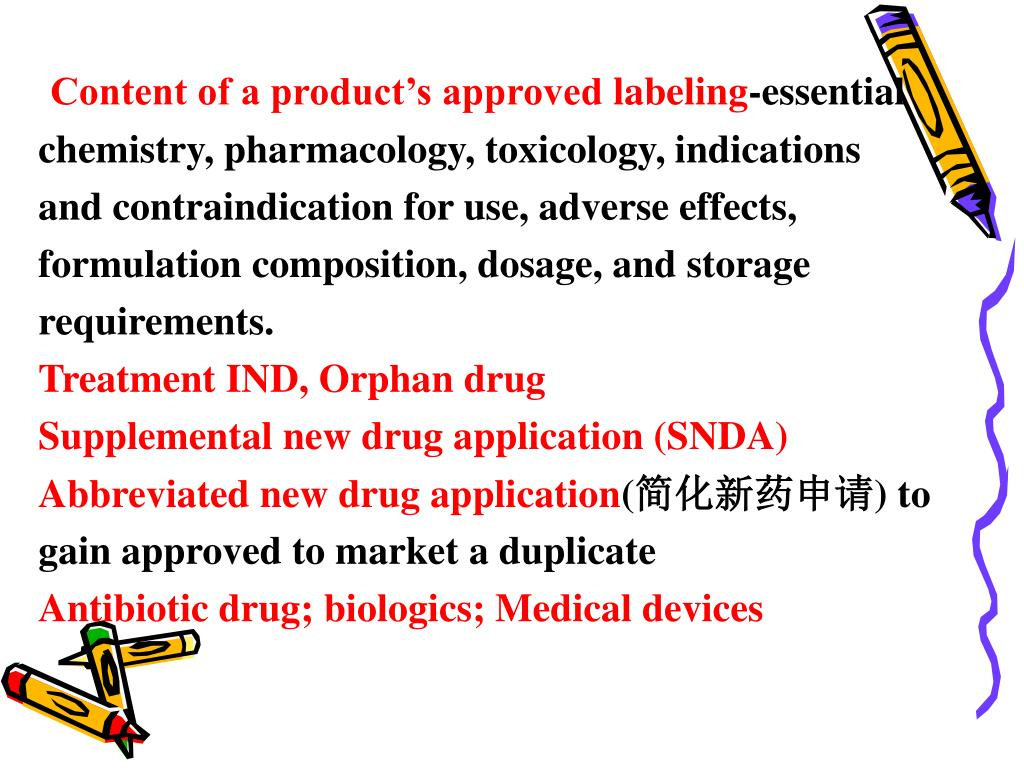 PPT - New Drug Development and Approval Process PowerPoint