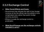 2 3 2 exchange control2