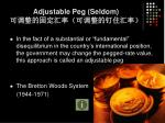 adjustable peg seldom