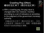 crawling peg often