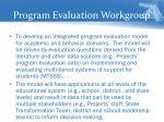 program evaluation workgroup