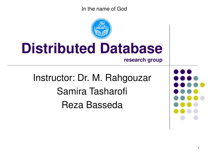 concurrency control in distributed database systems information technology essay While distributed relational database systems usually use query shipping, data shipping is most common in object-oriented database systems during the last years, several distributed database systems have been realized usually, the concurrency control in these systems has been done by.