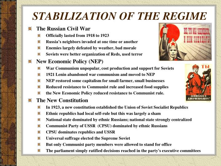 STABILIZATION OF THE REGIME