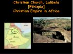 christian church lalibela ethiopia christian empire in africa