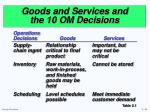 goods and services and the 10 om decisions2