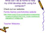 what can i do at home to help my child develop skills using the computer1
