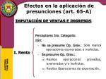 efectos en la aplicaci n de presunciones art 65 a2