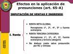 efectos en la aplicaci n de presunciones art 65 a3
