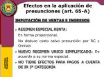 efectos en la aplicaci n de presunciones art 65 a4