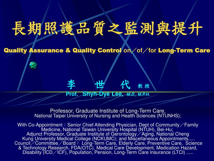 quality assurance quality control on of for long term care n.