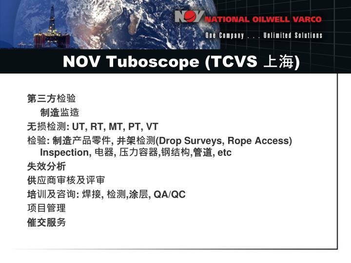 NOV Tuboscope (TCVS