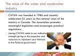 the voice of the water and wastewater industry