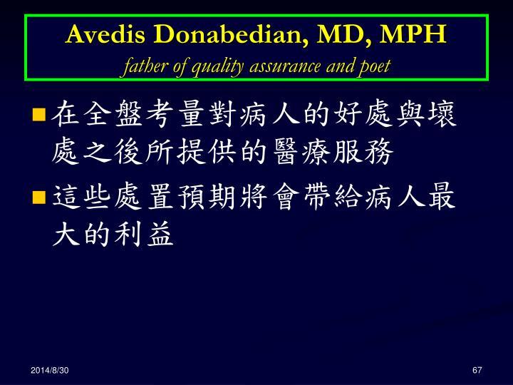 Avedis Donabedian, MD, MPH