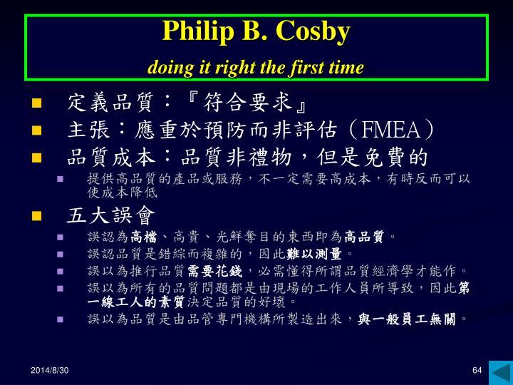 Philip B. Cosby