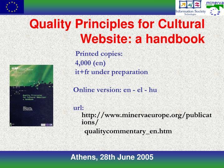 Quality Principles for Cultural Website: a handbook