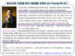 sirh jin young ph d