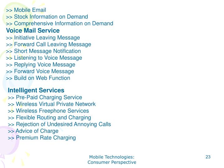 >> Mobile Email