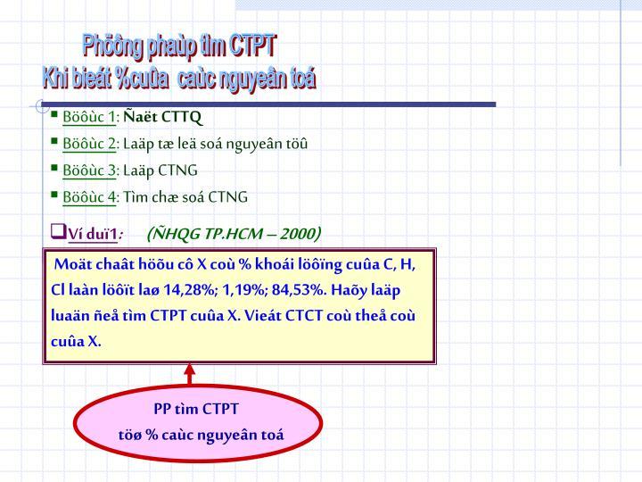 Phöông phaùp tìm CTPT