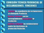 comisi n t cnica provincial de reclamaciones funciones