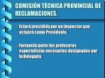 comisi n t cnica provincial de reclamaciones