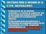 criterios para el informe de la c t p r calificaciones
