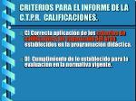 criterios para el informe de la c t p r calificaciones1