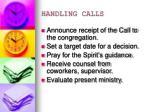 handling calls2