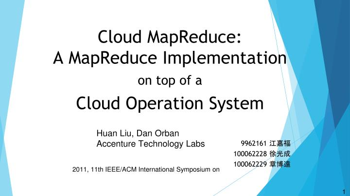C l oud mapreduce a mapreduce implementation on top of a cloud operation system
