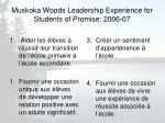 muskoka woods leadership experience for students of promise 2006 071