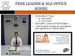 peer leader sga office hours